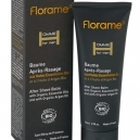 After Shave Balm (75ml)