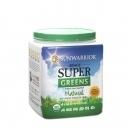 Μείγμα Πράσινων Υπερτροφών 'Ormus Supergreens Natural' (226 γρ)