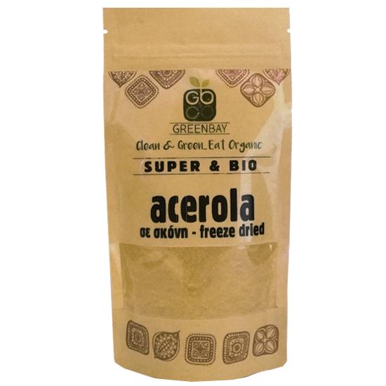 Acerola powder - Freeze dried (100gr)
