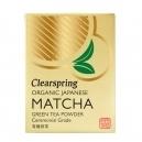 Matcha Ceremonial Πράσινο Τσάι σε σκόνη (30γρ)