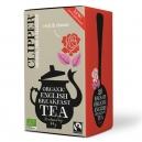 Τσάι English Breakfast (44γρ)