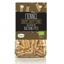 Gluten free Brown Rice Penne (250gr)