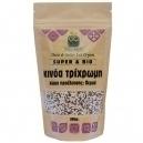 Tricolore quinoa from Peru(300 gr)