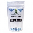 Wheatgrass powder (125gr)